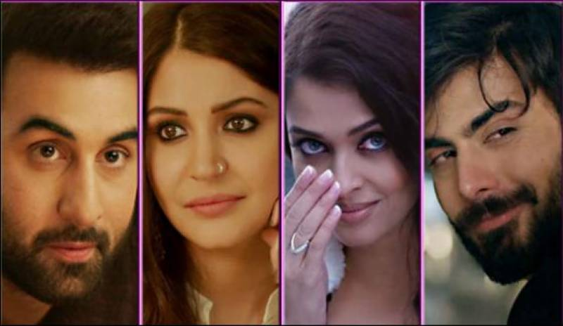 فواد خان کی فلم