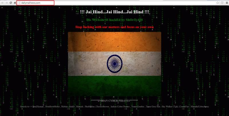 پاکستان ریلویز کی ویب سائٹ پر بھارتی ہیکرز کے حملے