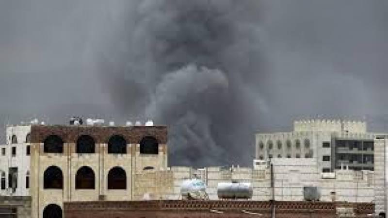 یمن فضائی حملے میں 14 افراد ہلاک