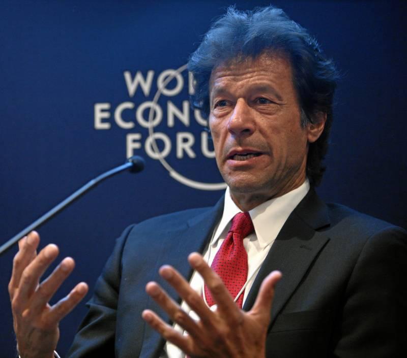 پارلیمنٹ کے مشترکہ اجلاس میں شرکت کا فیصلہ آج کرینگے: عمران خان