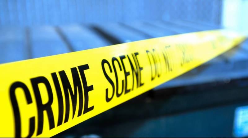 سائنس کالج وحدت روڈ کے پروفیسر قتل