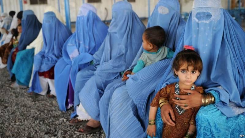 افغان مردوں سے شادی کرنے والی پاکستانی خواتین کا مظاہرہ
