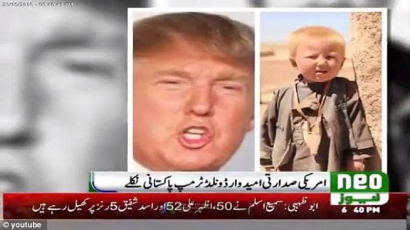 ڈونلڈ ٹرمپ کی پاکستان میں پیدائش ، مزاحیہ خبر کی عالمی میڈیا میں پذیرائی
