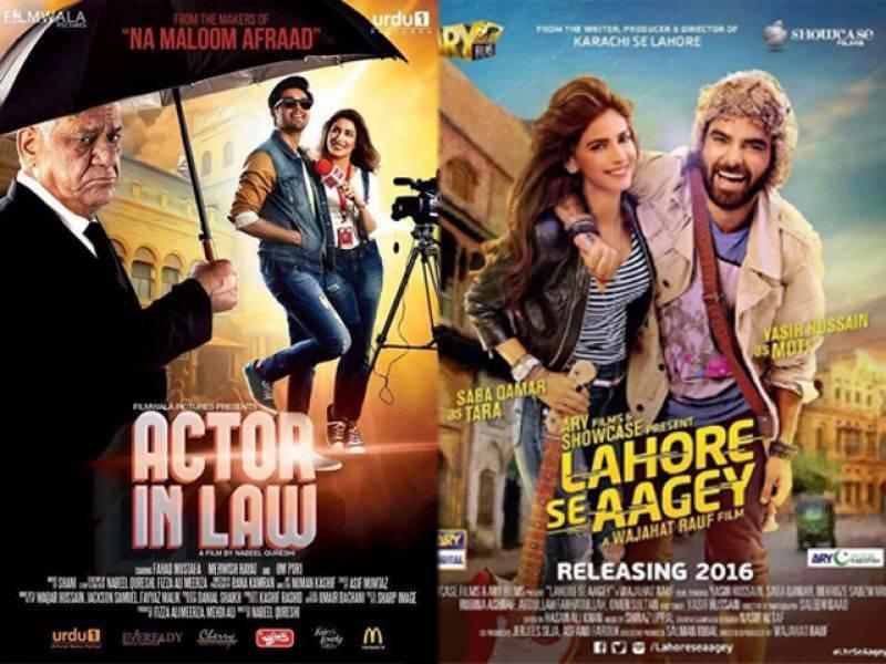 امریکہ میں پاکستانی فلموں کی نمائش پر مبنی پہلا فلم فیسٹیول 3 دسمبر سے شروع ہو گا