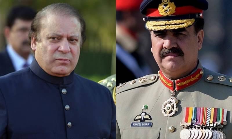 وزیر اعظم آج فوجی مشقوں رعدالبرق کا معائنہ کرینگے,آرمی چیف بھی ہمراہ ہونگے