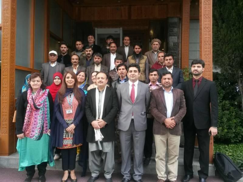 اعانتی ٹیکنالوجی کے موضوع پر گلگت میں مشاروتی اجلاس منعقد