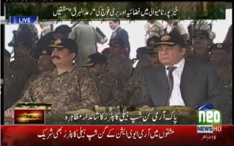 خیبر پور ٹامیوالی:مسلح افواج کی رعد البرق مشقیں،وزیر اعظم اور آرمی چیف بھی موجود