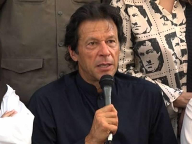 لیڈر وہ ہوتا ہے جو حق اور سچ بولتا ہے،عمران خان