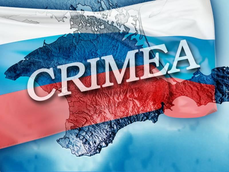 کریمیا پر قبضہ, اقوام متحدہ میں روس کے خلاف قرار داد منظور