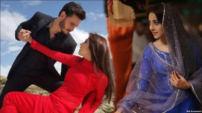 ویلنٹائن ڈے پر نئی پاکستانی فلم 'بالوماہی' ریلیز ہو گی
