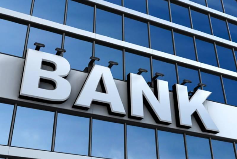 نجی کمپنیوں اور اداروں کی جانب سے قرضوں کی ادائیگی میں اضافہ