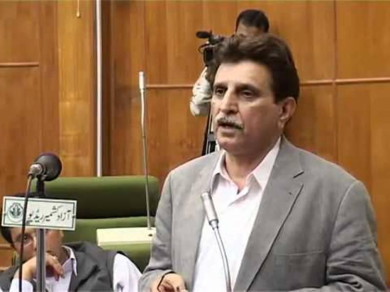 ہائیڈرل اور ٹورازم کے شعبے ریاست کو معاشی خودکفالت کی جانب گامزن کر سکتے ہیں، راجہ محمد فاروق حیدر خان