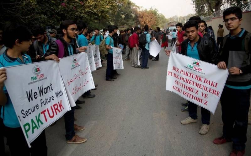 لاہور ہائیکورٹ نے بھی ترک اساتذہ کی ملک بدری روک دی