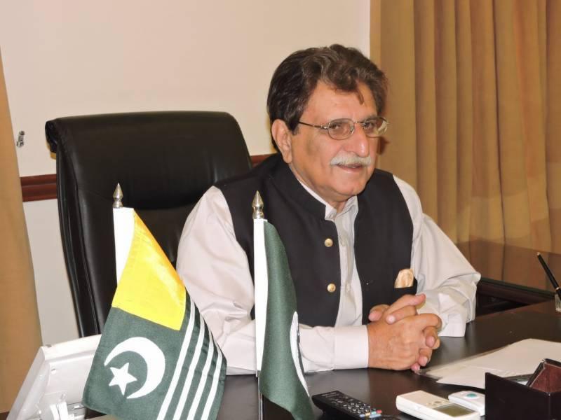 کشمیر کا ہر راستہ پاکستان سے ہوکرگزرتا ہے:وزیراعظم آزاد کشمیرراجہ فاروق حیدر
