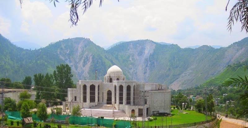 حکومت نے آزادجموں وکشمیر علماء ومشائخ کونسل کی تشکیل نو مکمل کرلی