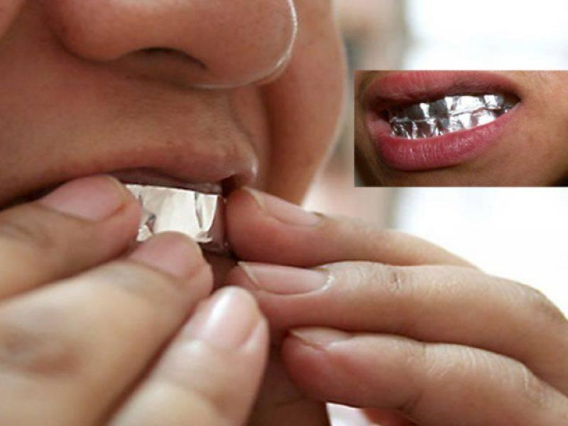 اگر آپ ایک گھنٹے تک المونیم فوائل کو اپنے دانتوں پر لپیٹ دیں تو ان میں کیا تبدیلی آتی ہے