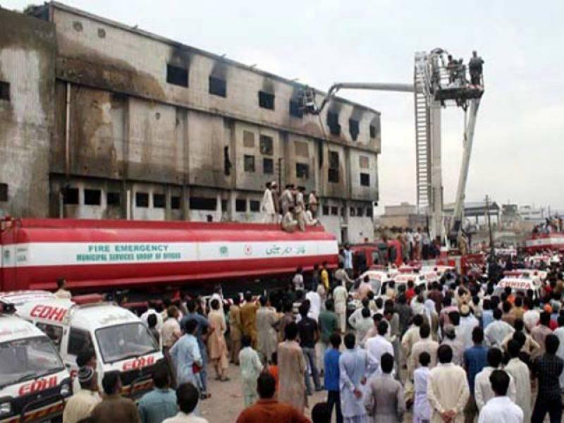 سانحہ بلدیہ ٹاﺅن فیکٹری کا مرکزی ملزم عبدالرحمان بینکاک سے گرفتار