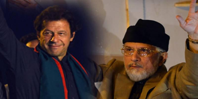 عمران خان سے تعلقات میں کوئی فرق نہیں پڑا ، ڈاکٹر طاہر القادری