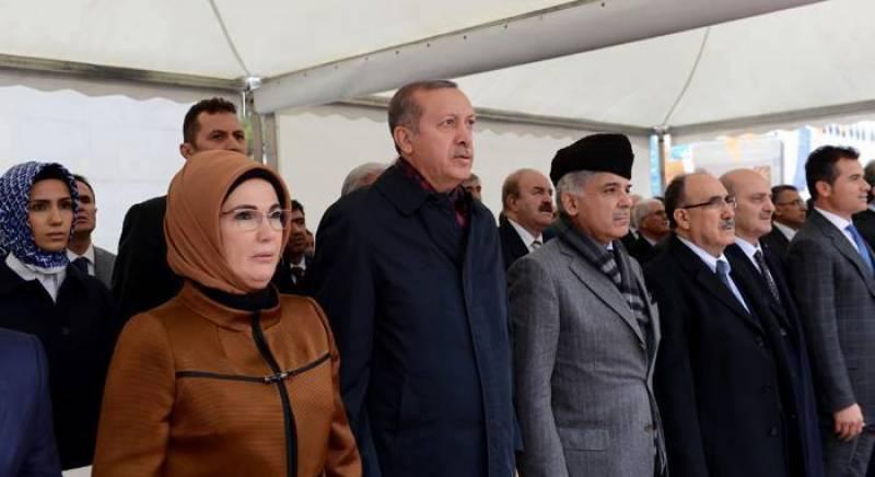وزیر اعلیٰ شہباز شریف 7 دن کے دورہ پر ترکی روانہ