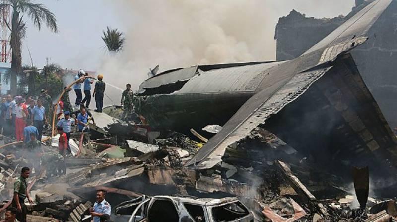 انڈونیشیا کا ایک اور طیارہ گر کر تباہ