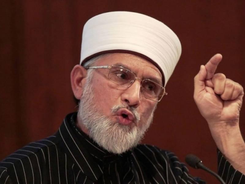 پاکستان عوامی تحریک کے سربراہ طاہرالقادری بھی نیو نیوز کی بندش کیخلاف میدان میں آگئے