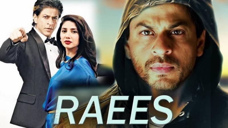 فلم ''رئیس'' سے ماہرہ خان کے کئی مناظرہٹا کردار محدود کردیا