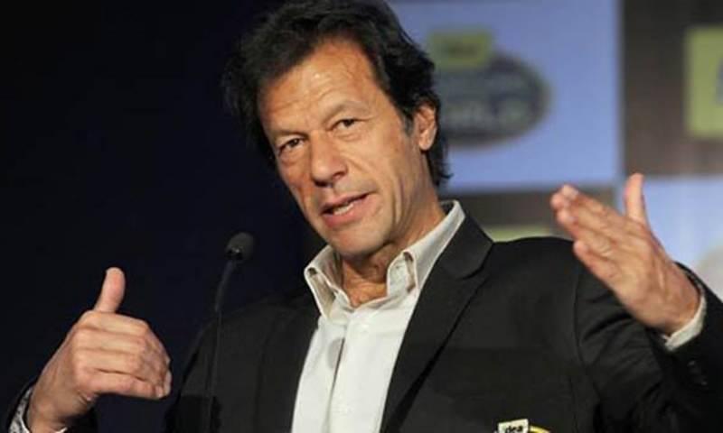 پاناما پر کمیشن نہیں چاہتے بلکہ سپریم کورٹ کا 5 رکنی بینچ ہی کرے، عمران خان