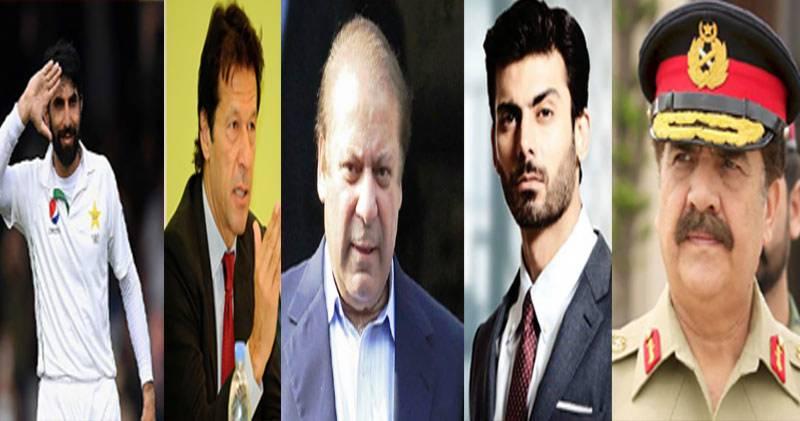 سال 2016میں پاکستان میں کونسی شخصیت مقبول رہی