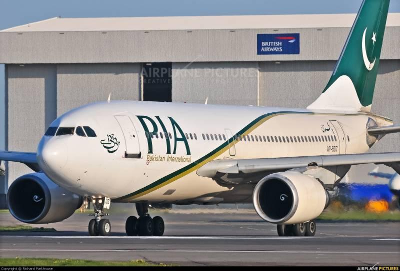 لندن ائر پورٹ پر پی آئی اے کی پرواز فنی خرابی کے باعث منسوخ کر دی گئی