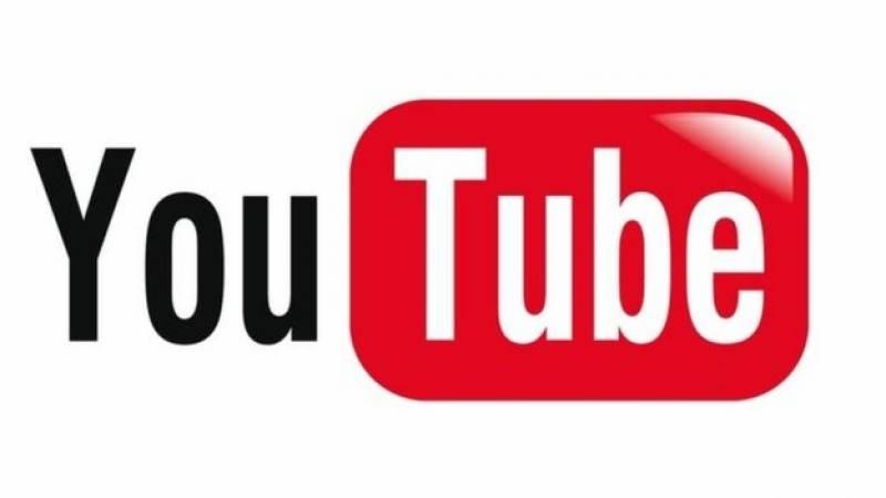 یو ٹیوب پر بغیر انٹرنیٹ کے ویڈیو دیکھیں