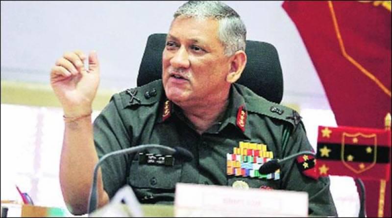 بپن راوت نئے بھارتی آرمی چیف مقرر