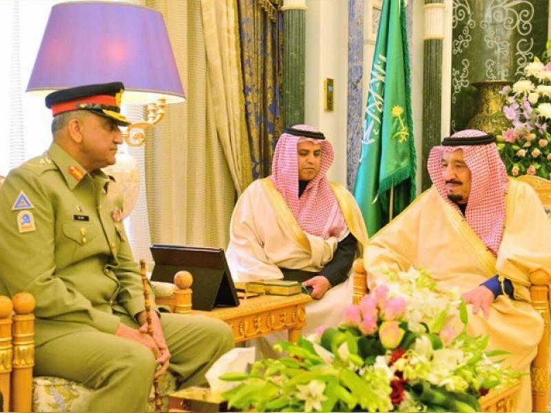 آرمی چیف کی سعودی فرمانروا سمیت دیگر اعلیٰ حکام سے ملاقات، حرمین شریفین کے تحفظ کاعزم