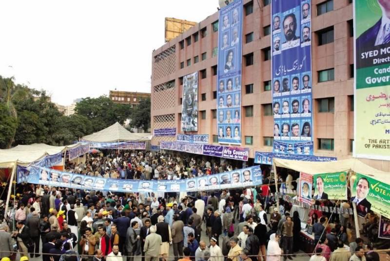 کراچی :آرٹس کونسل کے سالانہ انتخابات ، بلیو پینل کی کامیابی