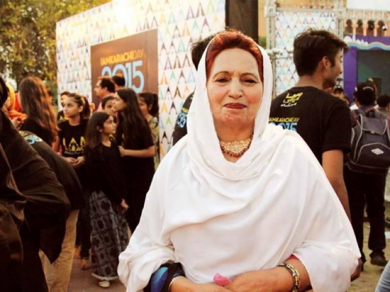 پشتو کی نامور پلے بیک سنگر معشوق سلطانہ انتقال کر گئیں