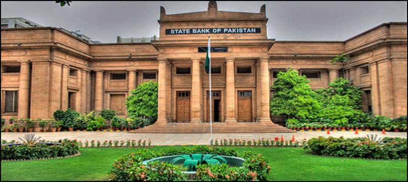 وفاقی حکومت نے گزشتہ سال 20کھرب روپے قرض لیا، اسٹیٹ بینک