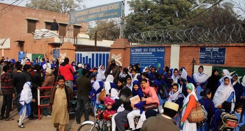 پنجاب کے تعلیمی اداروں میں دہشتگردی کا خطرہ، مراسلہ جاری