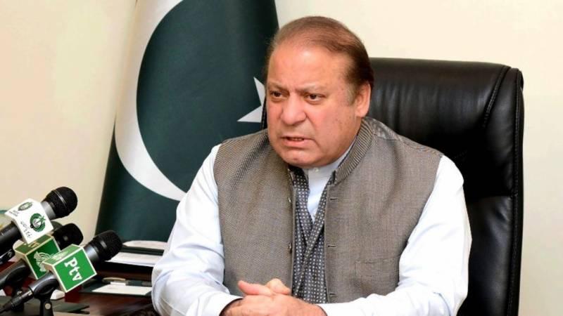 وزیر اعظم پاکستان نوازشریف مظفر آباد پہنچ گئے