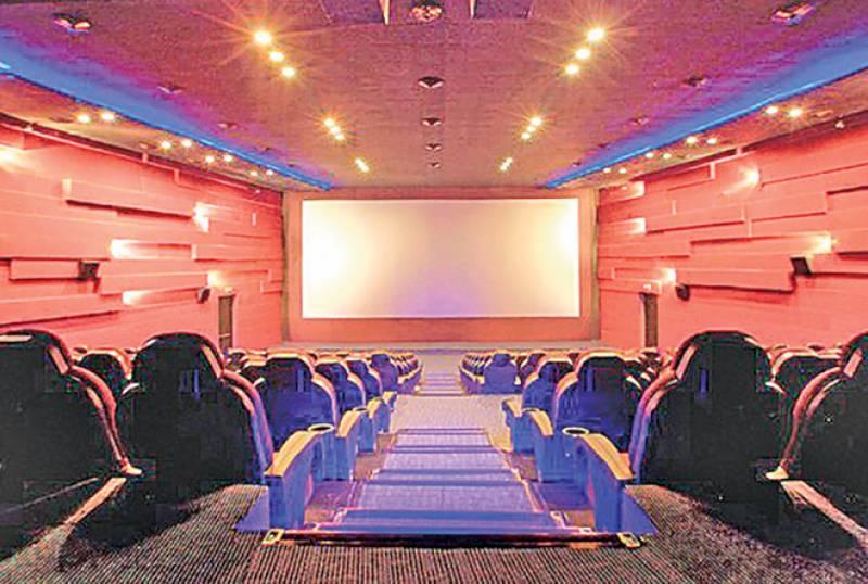 کیا آپ جانتے ہیں کہ اس سال آخری ریلیز ہونے والی کونسی پاکستانی فلم ہے؟