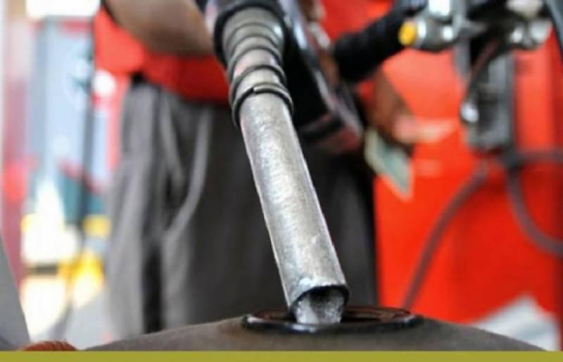 اوگرا نے پیٹرولیم مصنوعات میں 6 روپے 93 پیسے تک اضافے کی سمری وزارتِ پیٹرولیم کو ارسال کر دی