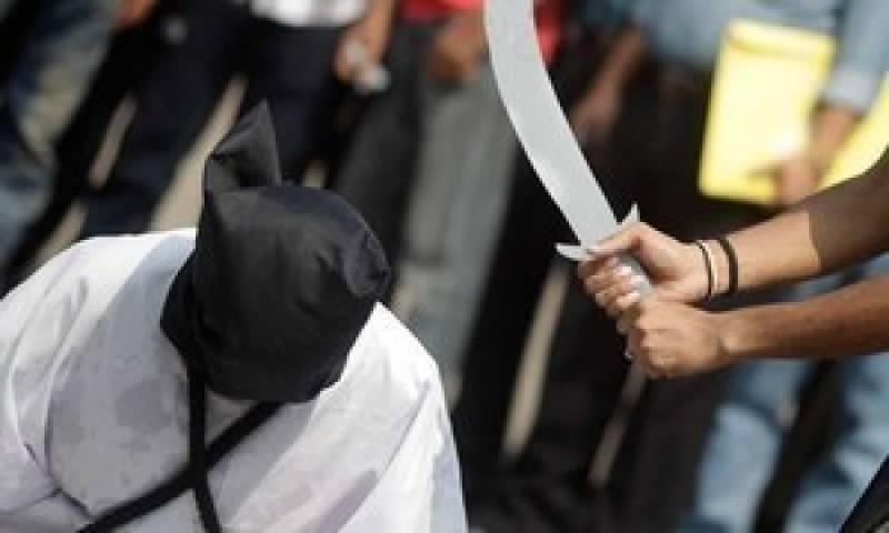 سعودی عرب میں 2016 کے دوران 153 افراد کے سر قلم