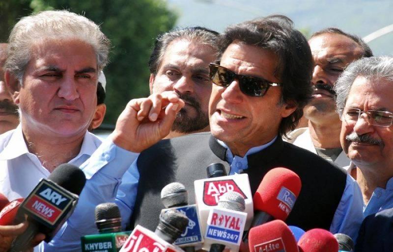 عمران خان نے جاوید ہاشمی کو پاگل قرار دے دیا