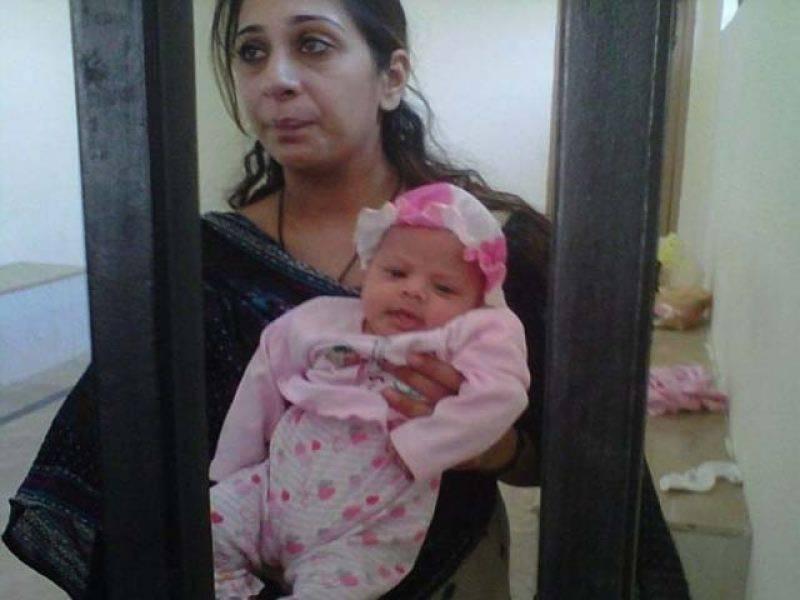 وزیر داخلہ نے بھارتی جیل میں گزشتہ چار سال سے پاکستانی خاتون کے اپنی کمسن بچی کے ساتھ قید ہونے کانوٹس لے لیا