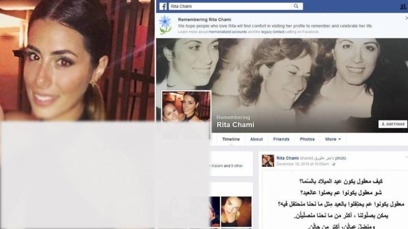 لبنانی عورت کی اپنی موت کی پشین گوئی جوترکی میں سچ ثابت ہوئی