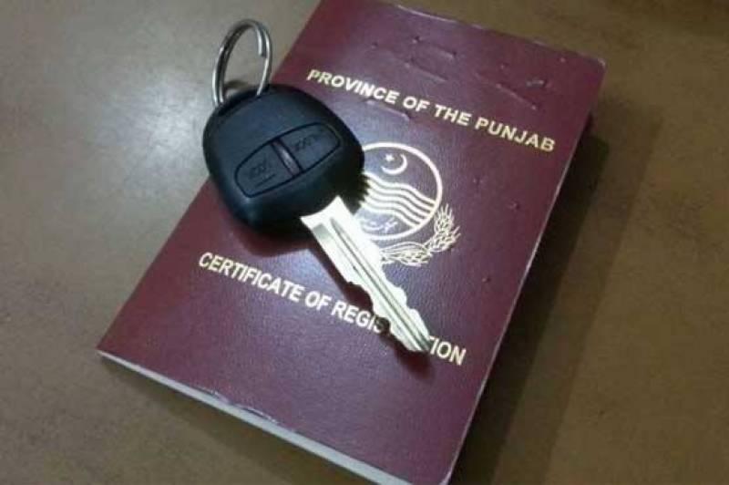 گاڑیوں کی رجسٹریشن بکس ختم , سمارٹ کارڈ جاری کرنیکا فیصلہ