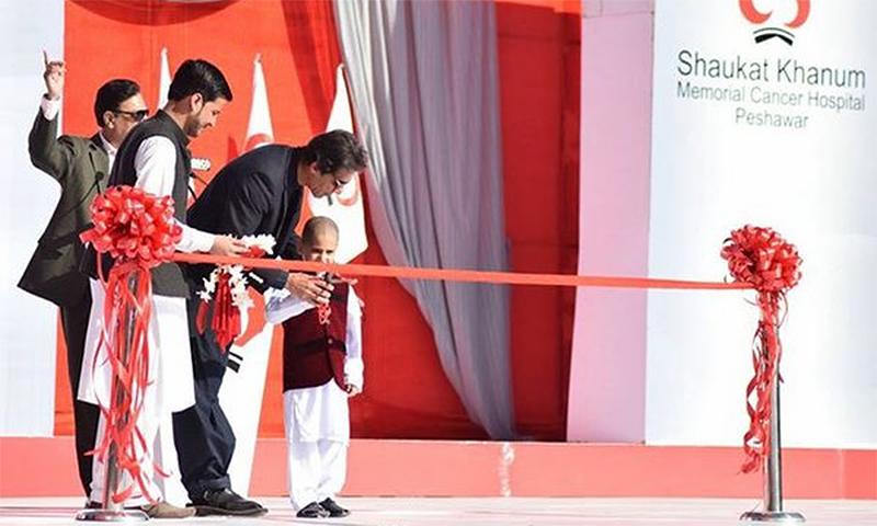 پشاور،شوکت خانم کا افتتاح کرنے والے بچے نے کینسر کو شکست دے دی