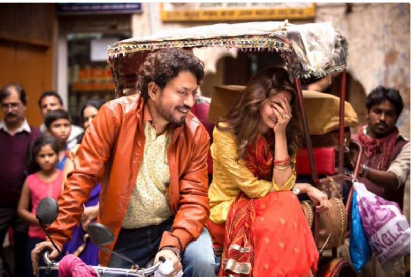 صبا قمر کی اپنے شوہر عرفان خان کیساتھ رکشہ میں بیٹھی تصاویر وائرل