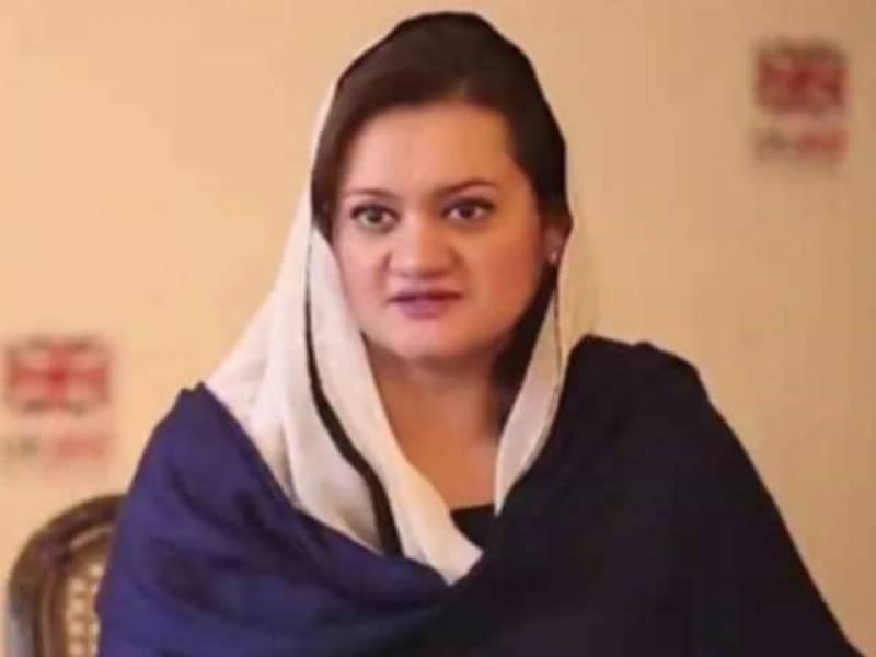 عمران خان نے پوری زندگی صرف جھوٹ بولنے میں مہارت حاصل کی، مریم اورنگزیب