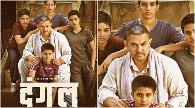 عامر خان کی فلم دنگل نے کمائی میں تمام بھارتی فلموں کو پچھاڑ دیا