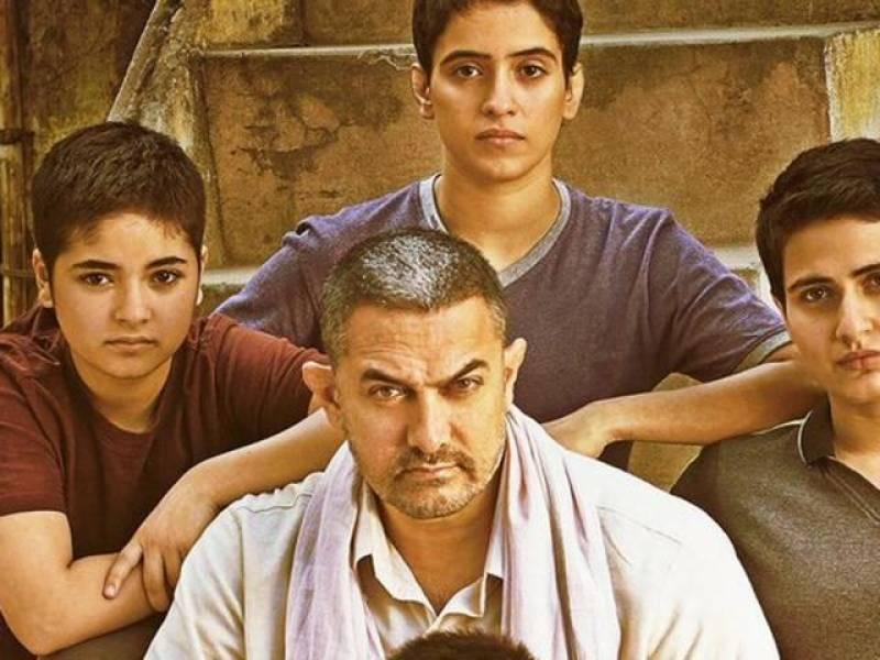دنگل بھارتی تارٰیخ کی سب سے زیادہ کمائی کرنے والی فلم بن گئی