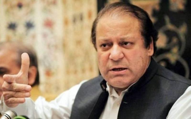 اسلام آباد کو تعلیم کے لحاظ سے پاکستان کا ماڈل شہر بننا چاہیے،وزیراعظم نواز شریف